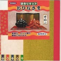 Dairibina Festival Doll Kit