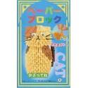 Cat Paper Block Modular Kit