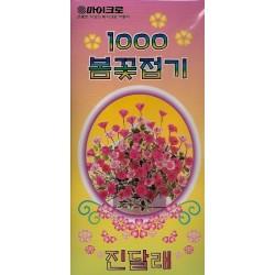 Azalea Flower Kit