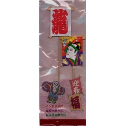 Cute Decoration Picks (Wa-Kazari Pick) 13