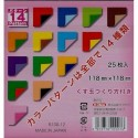 Origami Paper Double Sided - 118 mm - 25 sheets