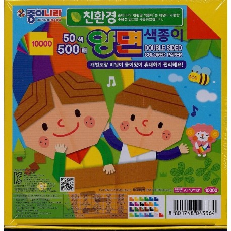 Origami Paper Double- Sided - 150 mm - 500 sheets