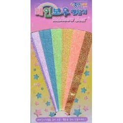 Origami Lucky Stars - Rainbow Color - Bulk