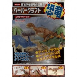 Dinosaur Cut Out And Paste Kit