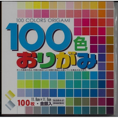 Origami Paper Mixed Colors  - 118 mm - 100 sheets