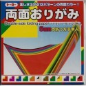 Origami Paper Double- Sided - 118 mm - 23 sheets