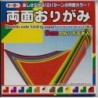 118 mm_  23 sh - Double- Sided Folding Paper