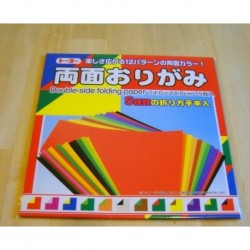 240 mm_  35 sh - Double Sided Origami Paper