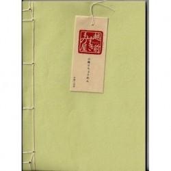 OA Echizen Washi Paper Journal