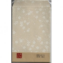 OA Small Bagr or Envelope - Sakura Print