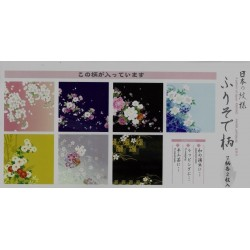 Origami Paper Seven Different Chiyogami Prints - 150 mm - 14 sheets