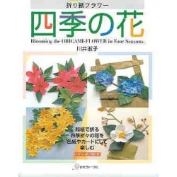 Blooming the Origami Flower In Four Seasons