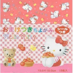 Origami Paper Hello Kitty Print - 150 mm -15 sh - Discontinued