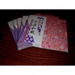 Origami Paper Chirimen Crepe Texture - 150 mm - 20 sheets - Bulk
