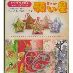 Washi Paper Lucky Star Kit