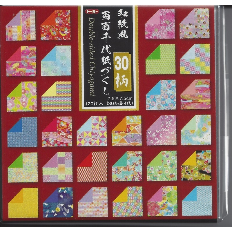 origami paper doublesided chiyogami print 075 mm 130