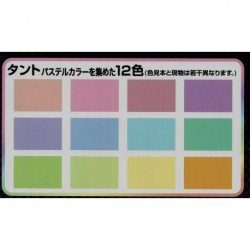 Origami Paper TANT Pastel Color - 150 mm - 48 sheets