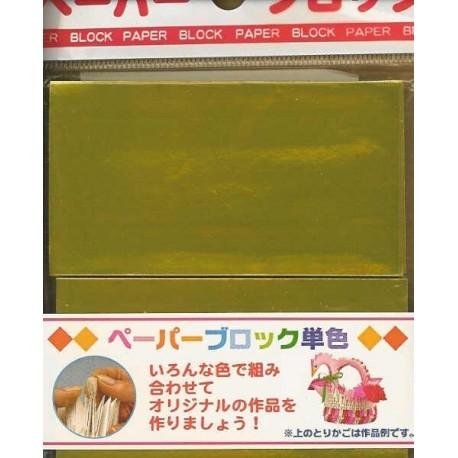 Origami Paper Gold Foil Block Modular - 050 mm - 250 sheets