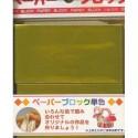 050 mm_ 250 sh - Gold Foil Block Modular Paper