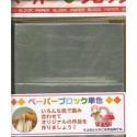 Origami Paper  Silver Foil Block Modular - 050 mm - 250 sheets