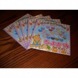 150 mm/  28 sh - Bear Print Chiyogami Paper - Bulk