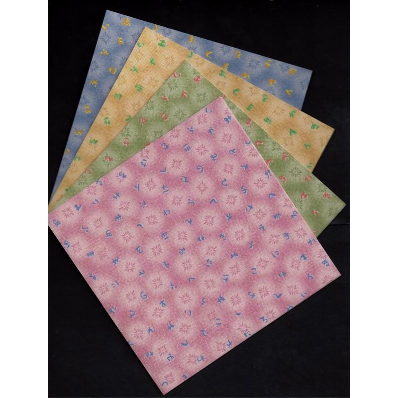 origami paper kanachirashi print 150 mm 28 sheets bulk
