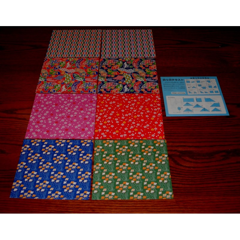 150 mm 32 sh chiyogami print origami papers bulk
