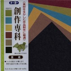 Origami Paper Sousakusenka Sato-Game Smooth  Texture-150 mm- 24 sheets
