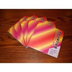 150 mm_  55 sh - Bokashi Diagonal Origami Paper - Bulk