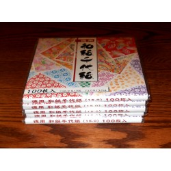 Origami Paper 10 Chiyogami Prints - 150 mm - 100 sheets - Bulk