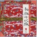 Origami Paper Mixed Prints of Washi - 180 mm -  8 sheets