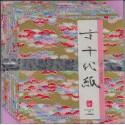 Origami Paper Kyo Chiyogami Print Washi - 180 mm -  10 sheets