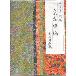 215 mm_   5 sh - Washi Paper