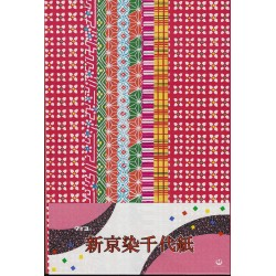227 mm_   8 sh - Chiyogami Pattern Paper