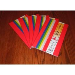 Origami Paper Kirara Washi - 255 mm - 6 sh - Bulk