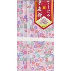 257 mm_   3 sh - Aurora Kyoyuzen