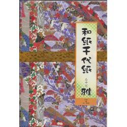 257 mm_   4 sh - Washi Paper