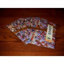 257 mm_   4 sh - Washi Paper - Bulk