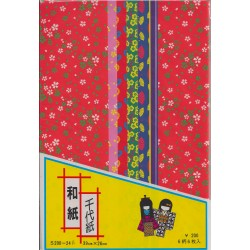 260 mm/   6 sh - Chiyogami Paper