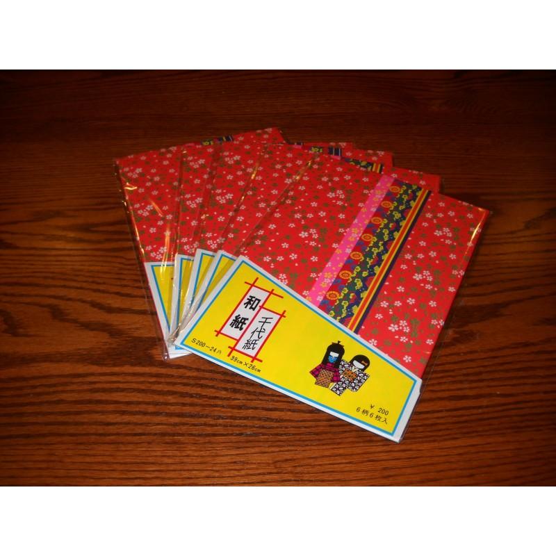 origami paper chiyogami patterns 260 mm 6 sheets bulk