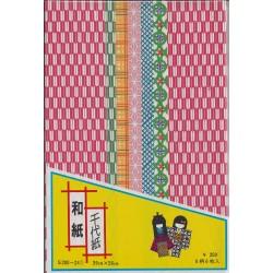 260 mm_   6 sh - Chiyogami Paper