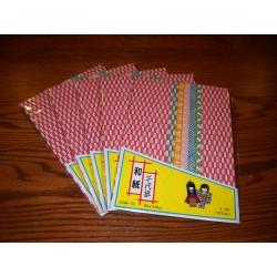 260 mm_   6 sh - Chiyogami Paper - Bulk