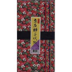 300 mm_   8 sh - Washi Paper