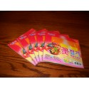 075 mm_  60 sh - Origami Paper Three Sizes Same Print - Bulk