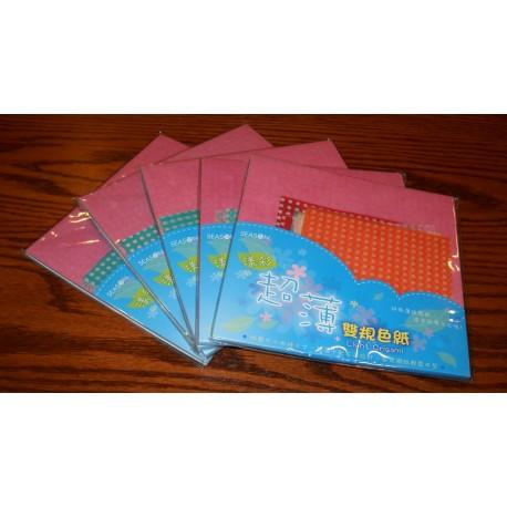 100 mm_  68 sh - Two Sizes Mix Print Light Weight Paper - Bulk