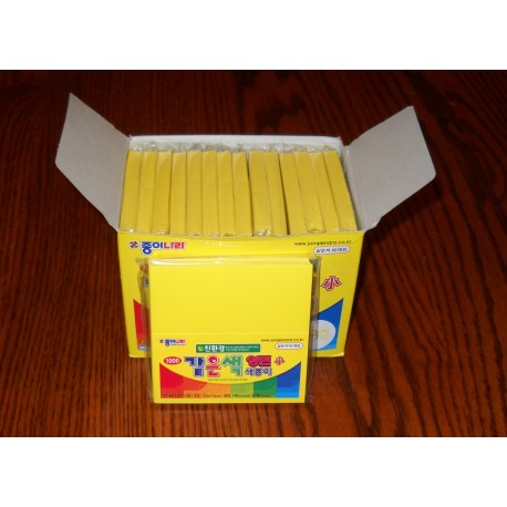 Origami Paper Yellow Both Side -  075 mm - 90 sheets - Bulk