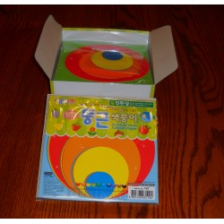 Origami Paper Dual Side Circle or Round Mixed Colors and Sizes