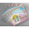 150 mm_   7 sh - Fairy Doll Paper and Instructions - Bulk