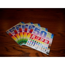 Origami Paper 50 Colors - 150 mm -  60 sheets - Bulk