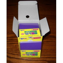 Origami Paper Purple Color - 075 mm - 80 sheets - Bulk